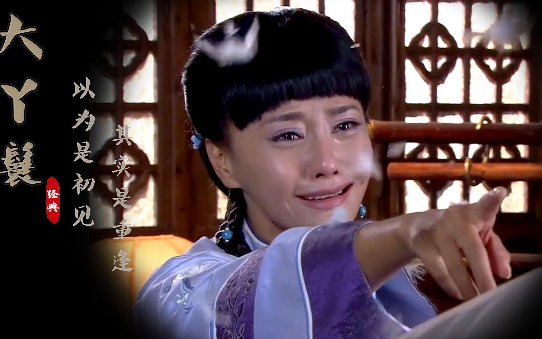 丫鬟:少爷看上丫头要娶她做通房,被对方一巴掌扇懵:我是你亲妹