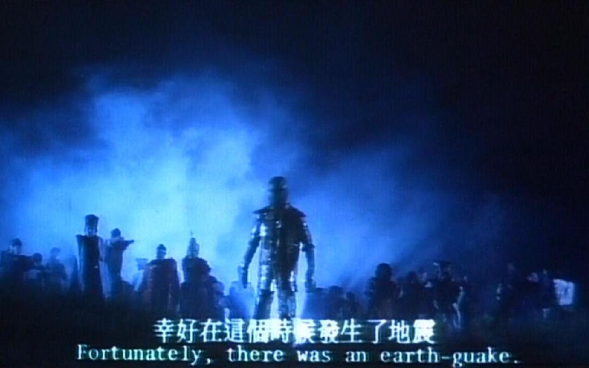 茅山:中国第一具僵尸被他越咬越多变成僵尸军团,因地震被埋地下