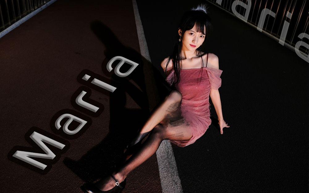 【沐年】Maria竖屏丨你们要的黑丝红裙❤ maria竖屏
