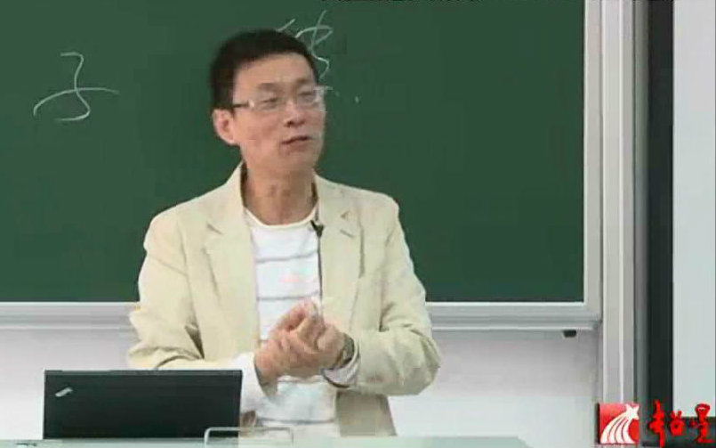 中国法制史 (复旦大学教授郭建主讲)图片