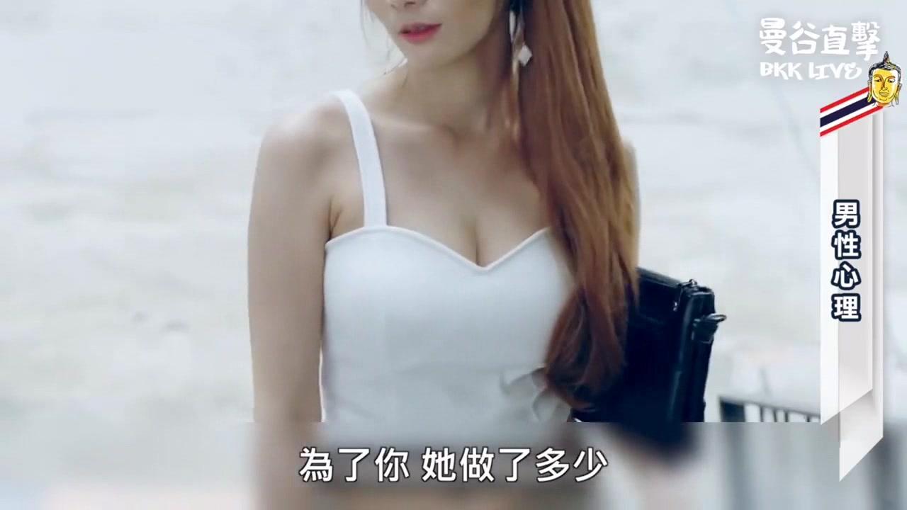 泰国避孕套广告短片:完美的《前戏》