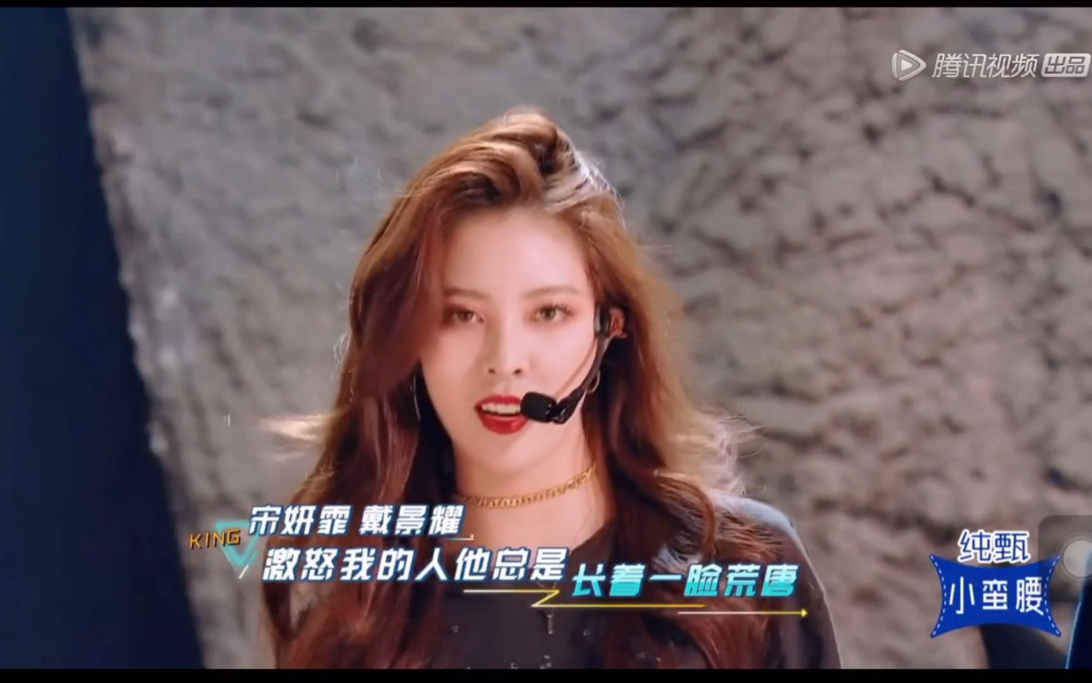 【宋妍霏】感受一下来自前JYP练习生的魅力!
