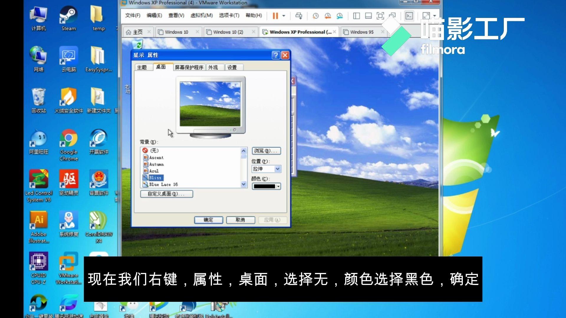 在windowsXP扫雷里作弊