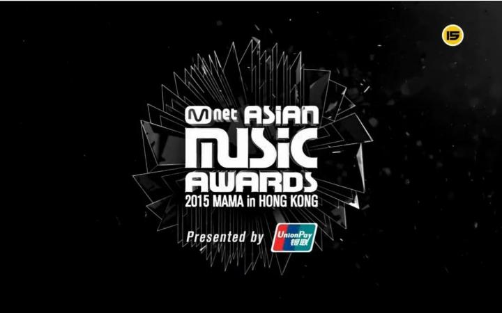 【MAMA 2015】Mnet亚洲音乐大奖  151202.