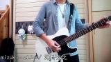【电吉他】mizuki-aLIEz / 泽野弘之 Cover