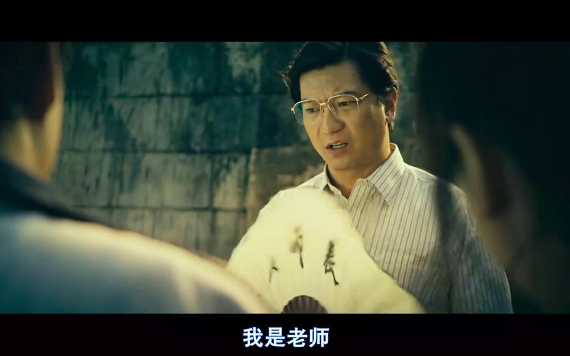 演员王������9i��kd_田雨,1977年12月21日出生于北京,中国国家话剧院二级男演员.