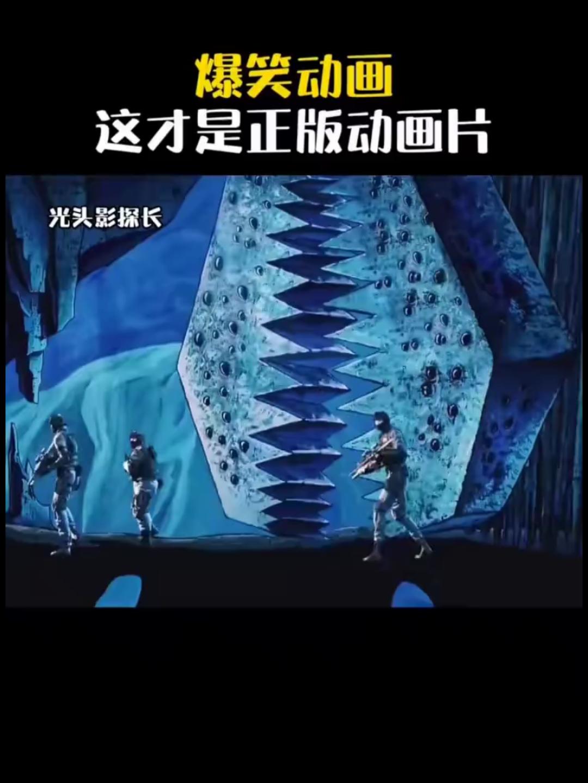 小家安安u002F动画片