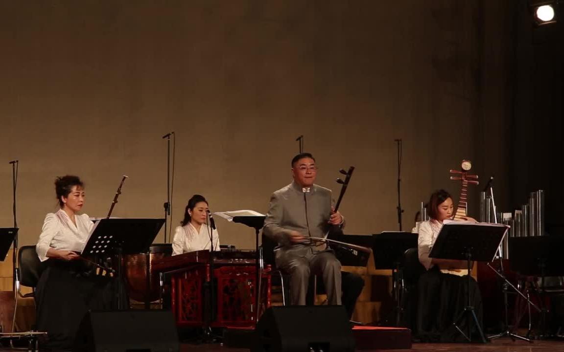 【地道战组曲/板胡独奏】中央民族乐团走进中国科大图片