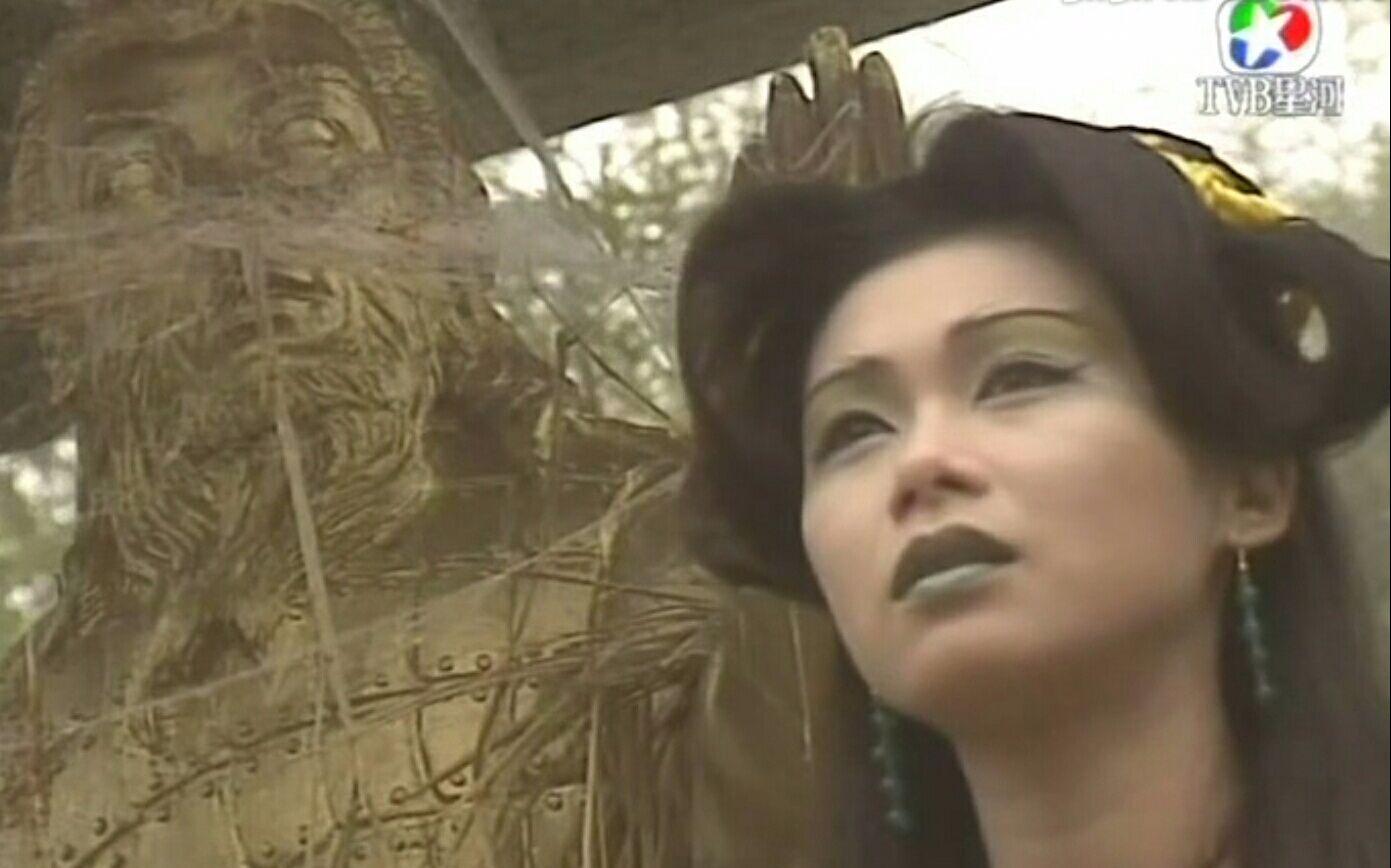 【98版tvb西游记】万妖女王cutⅣp3往事如烟