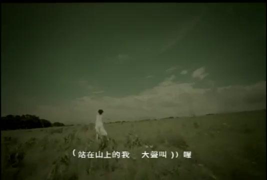 孙燕姿-风筝