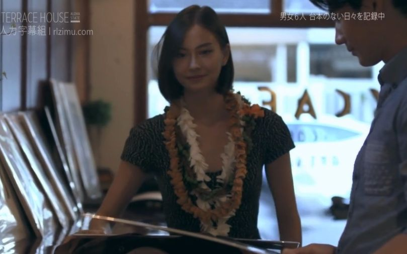 Terrace house aloha state 20170320 ep14 for Terrace house aloha state