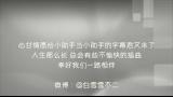 《不可抗力》-污咚第十六期-字幕版
