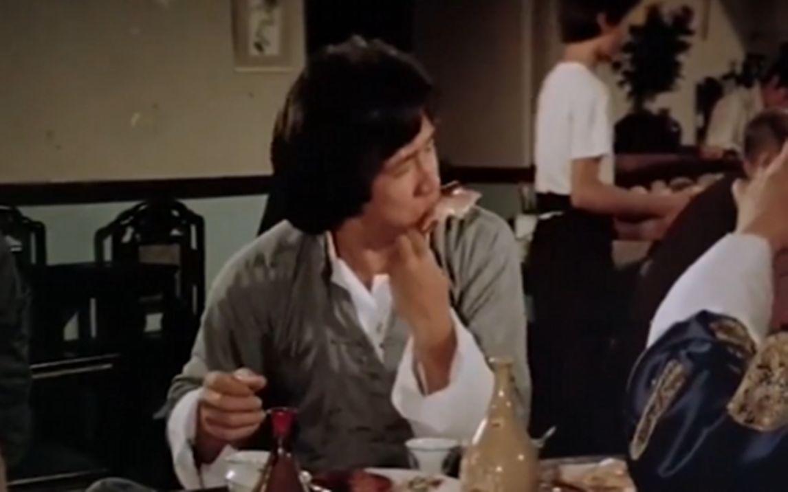 成龙真香吃戏:成龙把工业酒精当酒喝,点一道果子狸炖水鱼鞭!