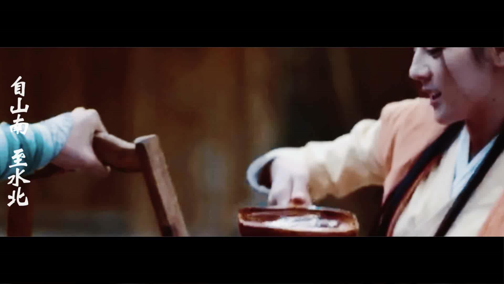 【秦时丽人明月心】【热巴&双笙兼容性测试】归霞与客