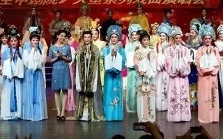纪念越剧表演艺术家袁雪芬专场演出 越剧名家名段演唱会