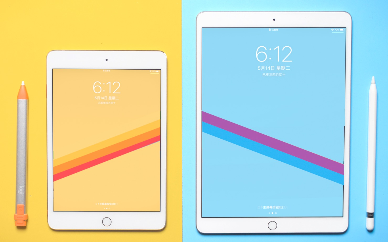 【何同学】哪款适合你?iPad mini 5和iPad Air 3深度体验