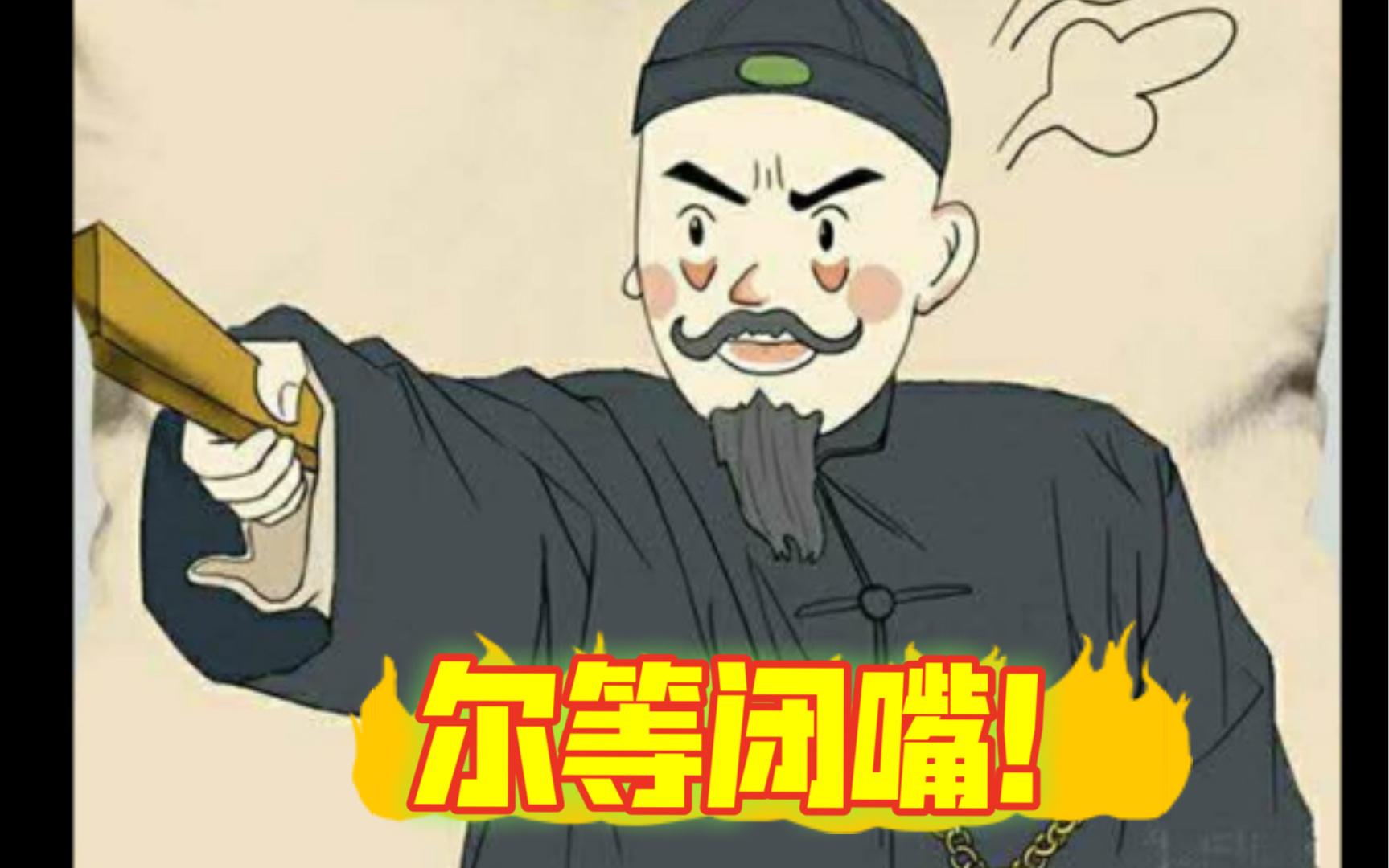 """【觉醒年代×寒鸦少年】辜鸿铭篇 """"到中国可以不看三大殿,不可不看辜鸿铭?"""
