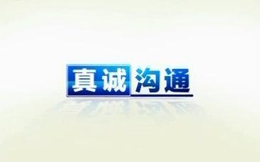 危险集装箱查验员_陈维.mp4