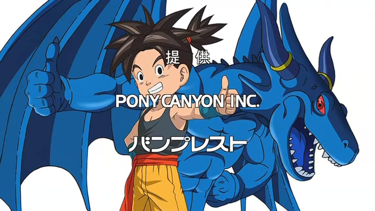 【日语中字】【蓝龙/blue_dragon】 全51话