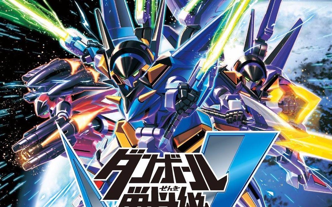 【720P/TVRip】紙箱戰機W(2012)(台配國語)