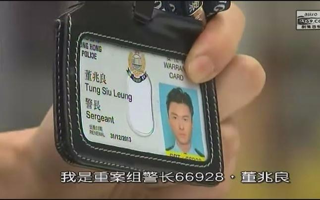 【女警爱v女警】21王浩信cut_电视剧相关_电视剧__哔古装剧粮仓天下图片