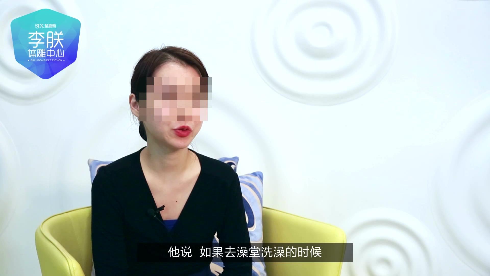 北京吸脂丰胸李朕专业