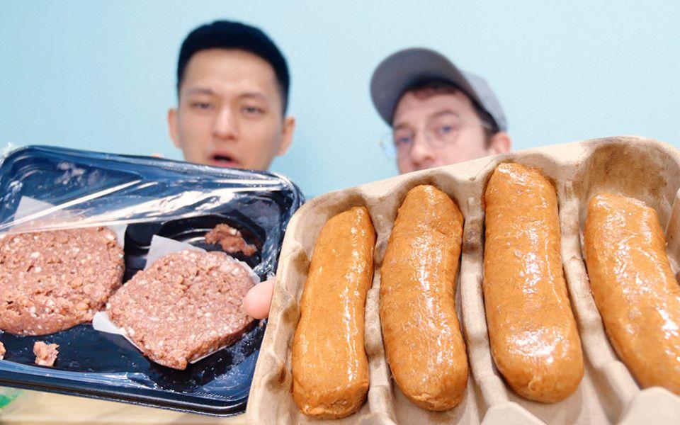 郭杰瑞从美国带来人造肉!美国黑科技人造肉还没五毛素肉好吃?