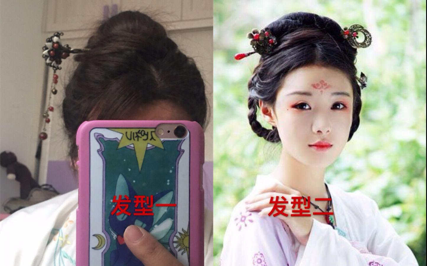 【胖仙女汉服发型教程】2款教程,不用发包,一款短发,一款长发