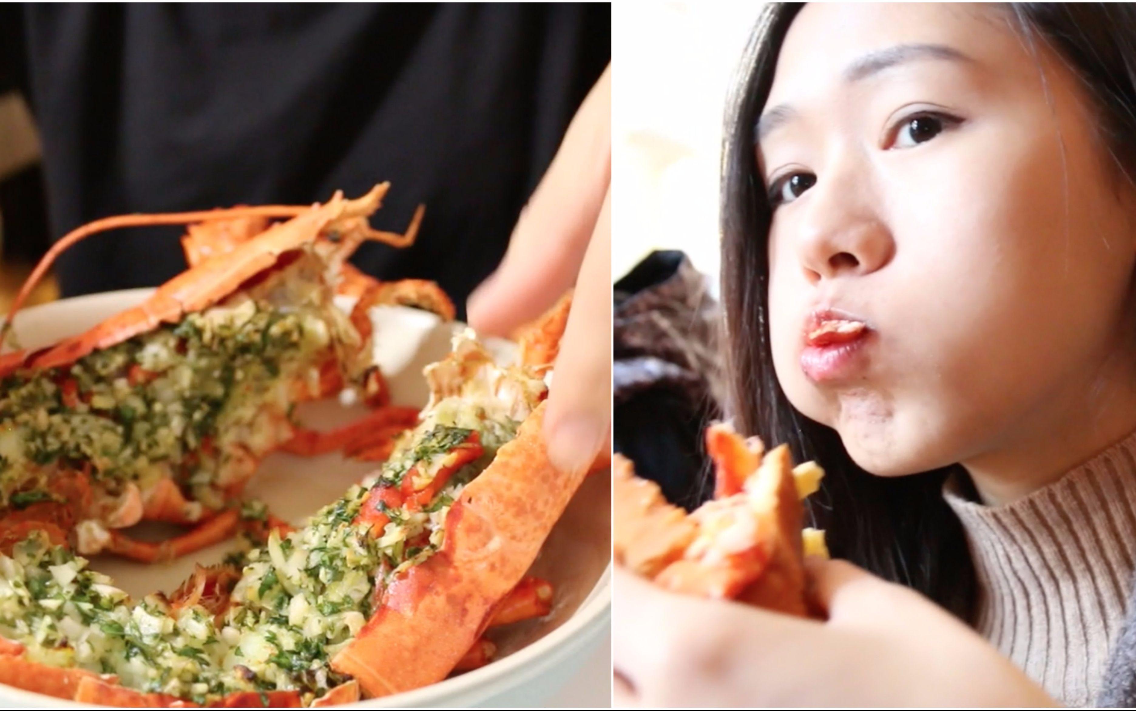 【波士顿龙虾】买超市的白菜价大龙虾!快手好吃的龙虾做法