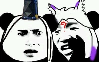 【阴阳师】百度yys贴吧里的趣图合集之悄悄话(纯表情包第一期)图片