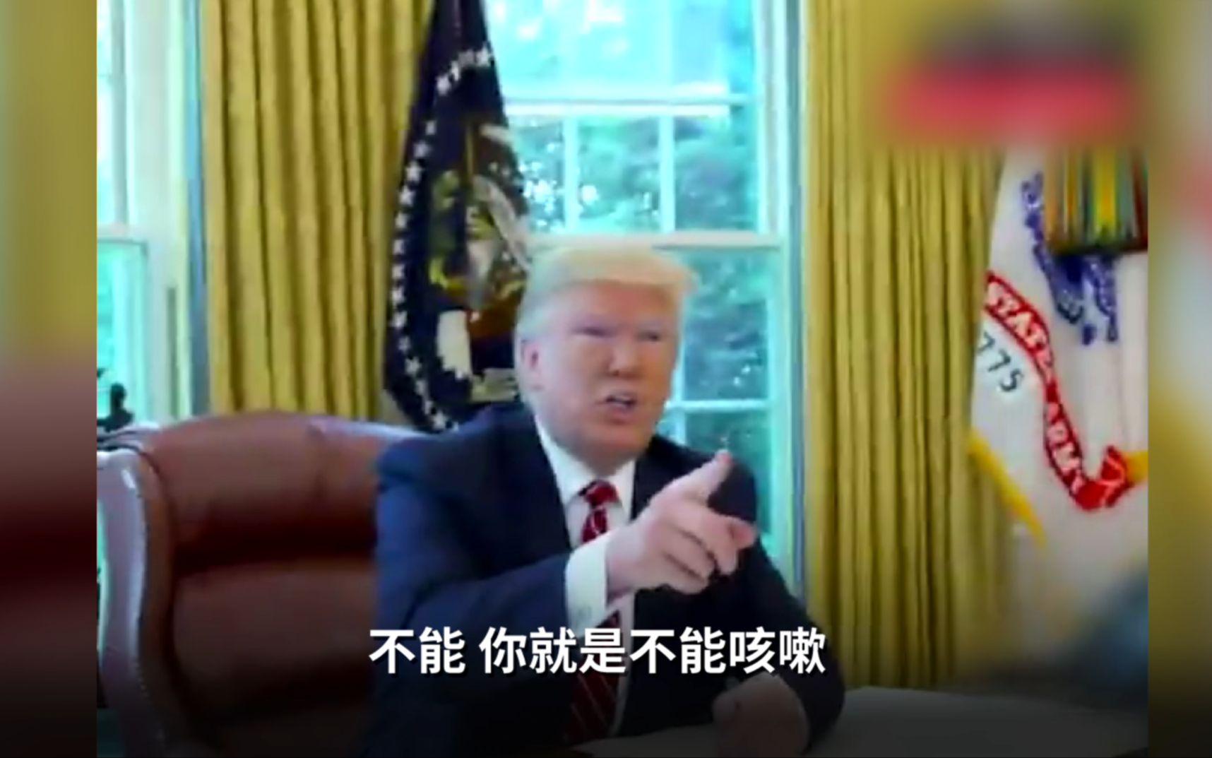"""白宫代理幕僚长几声咳嗽,特朗普""""发飙"""":再咳就出去!"""