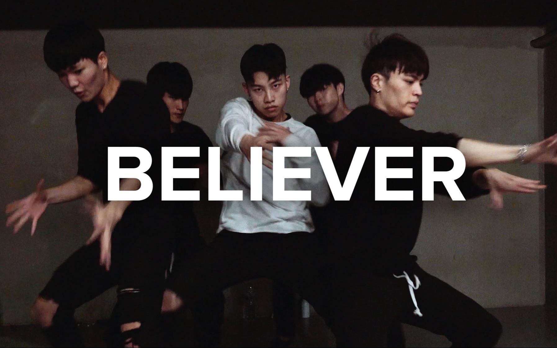【1M】新生代导师Jinwoo Youn编舞 Believer