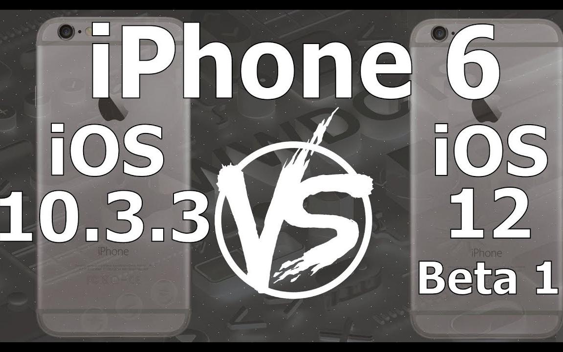 【搬运】 iPhone 6 IOS12相比iOS10有何提升?