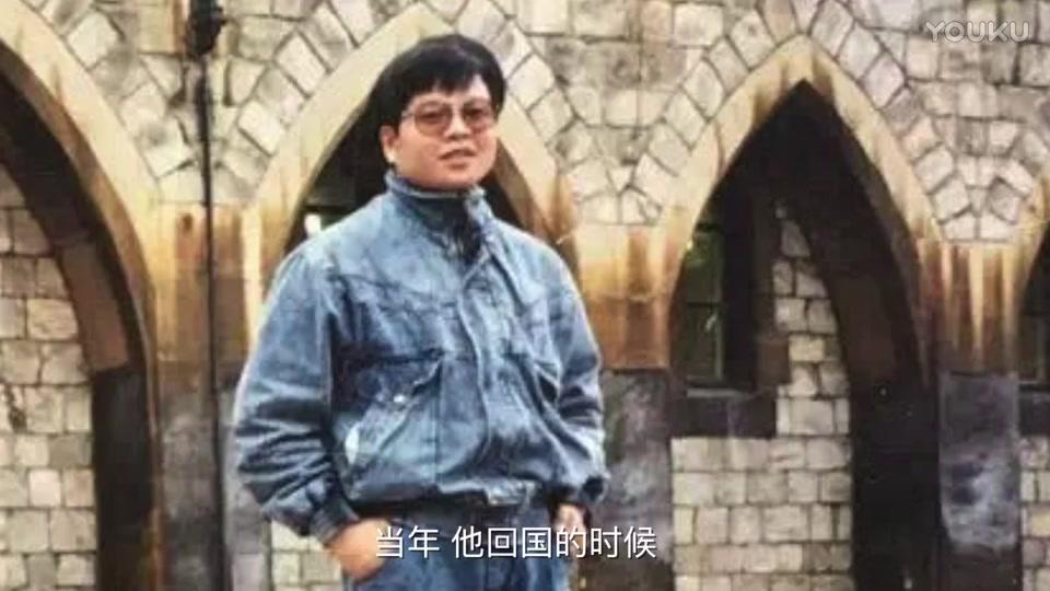 黄大年:生命,为祖国澎湃_高清