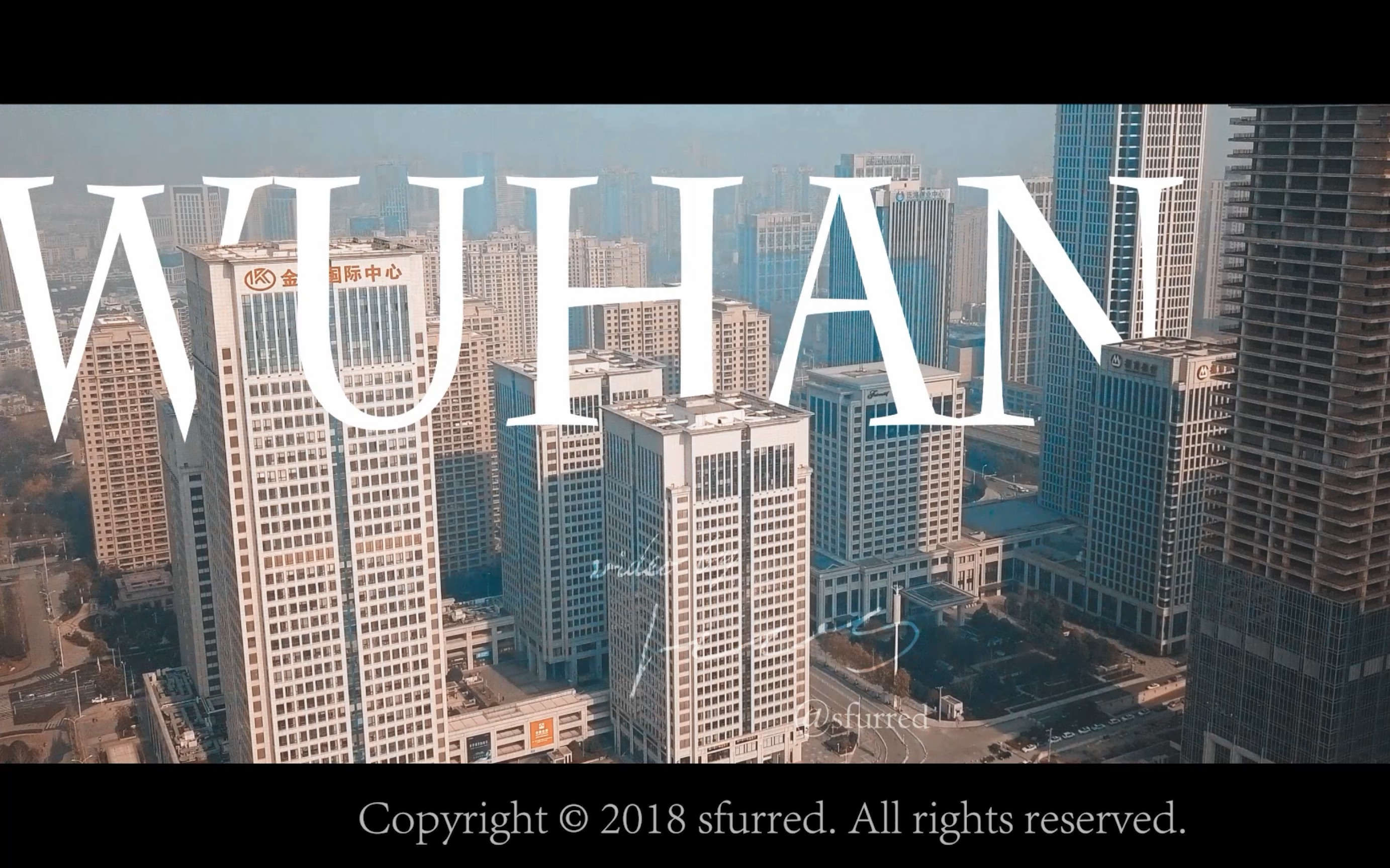 「我在武汉」 城市创意剪辑