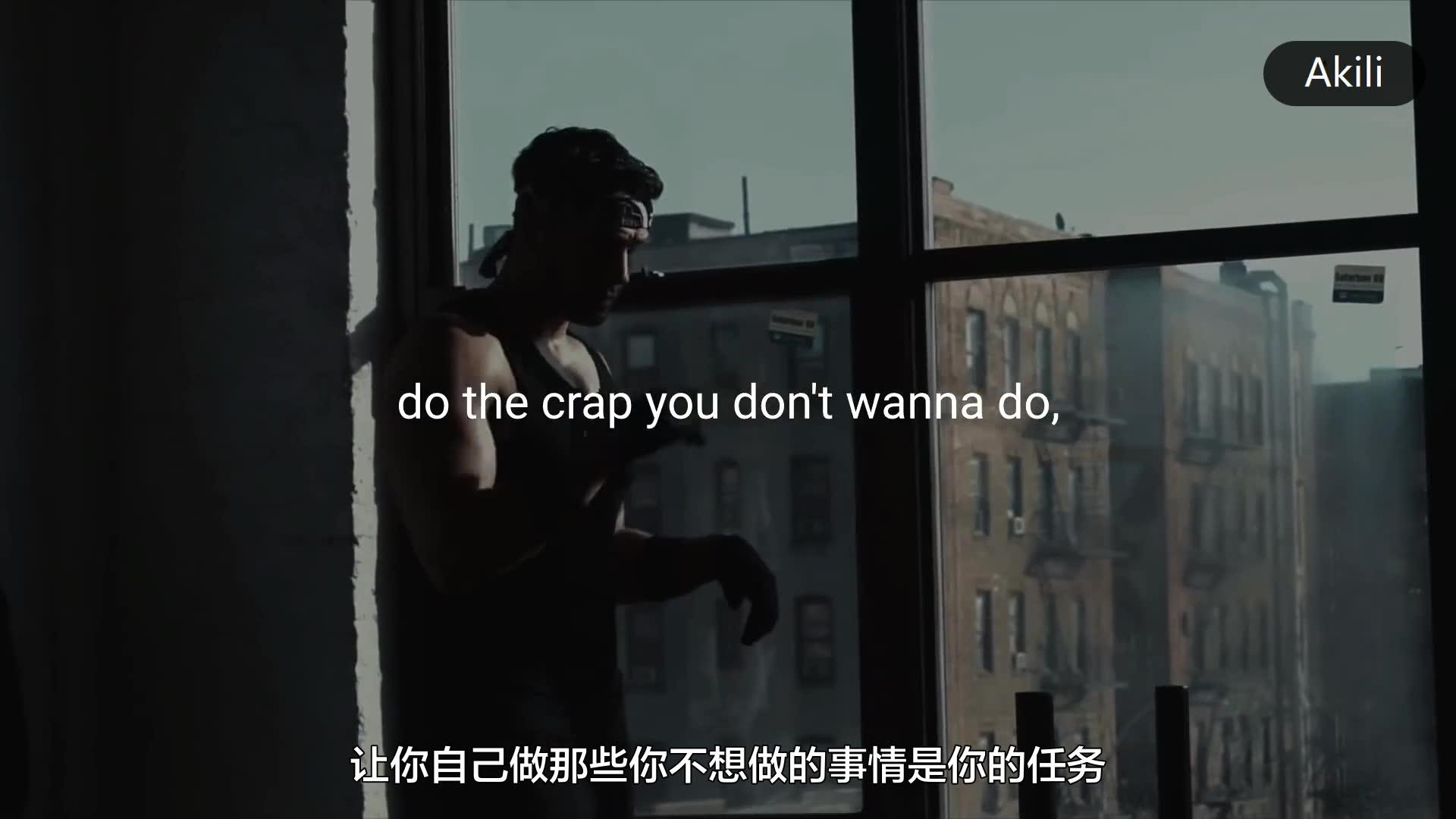 """所谓优秀,就是去做你""""不愿意""""做的事__1_.mp4"""