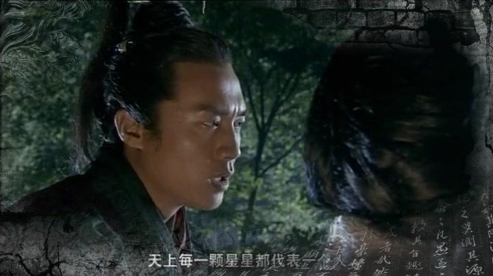 杜淳 电视剧《古今大战秦俑情 》 一世情缘(蒙天放 韩冬儿)
