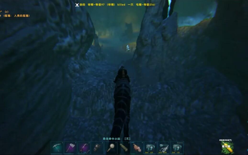 海底 洞窟 ark