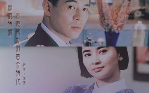 香港电影演员_香港电影黄金时代演员