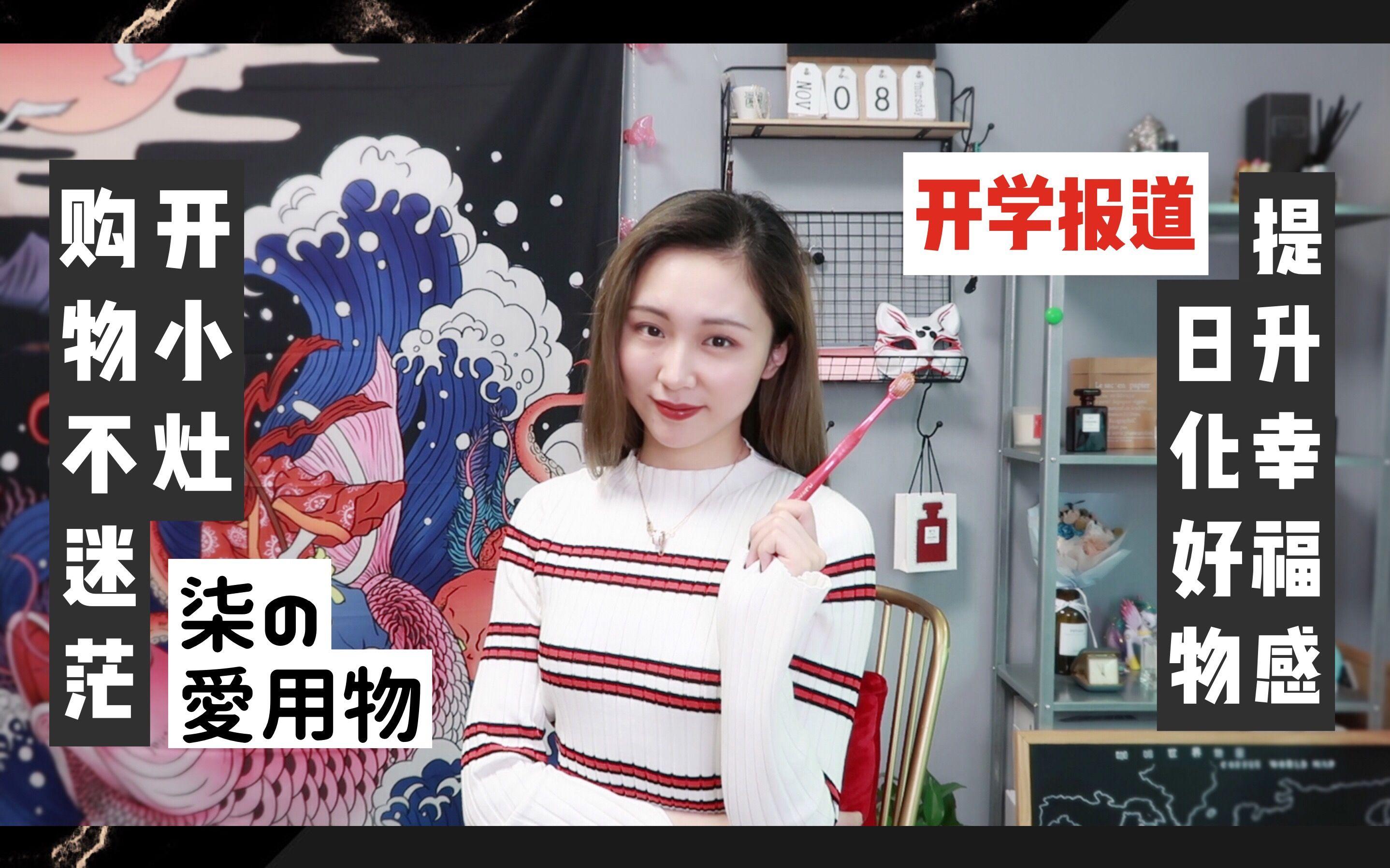 废柴兄弟电影_视频在线观看-爱奇艺搜索