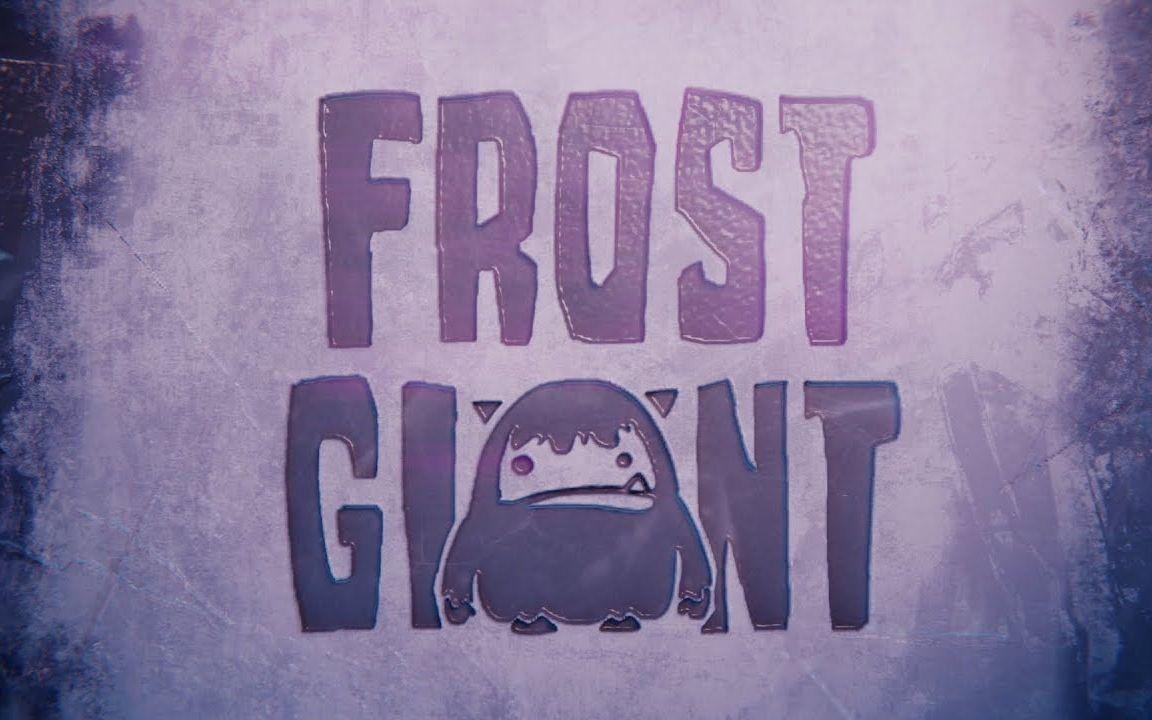 前《星际争霸2》制作总监新作《Frost Giant冰霜巨人》游戏制作组正式亮相