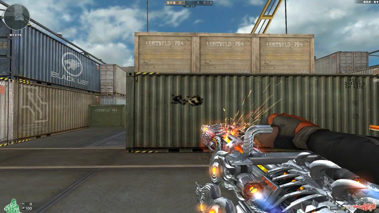搬运丨加特林-炼狱(新梦幻级武器)丨《cf穿越火线》端图片