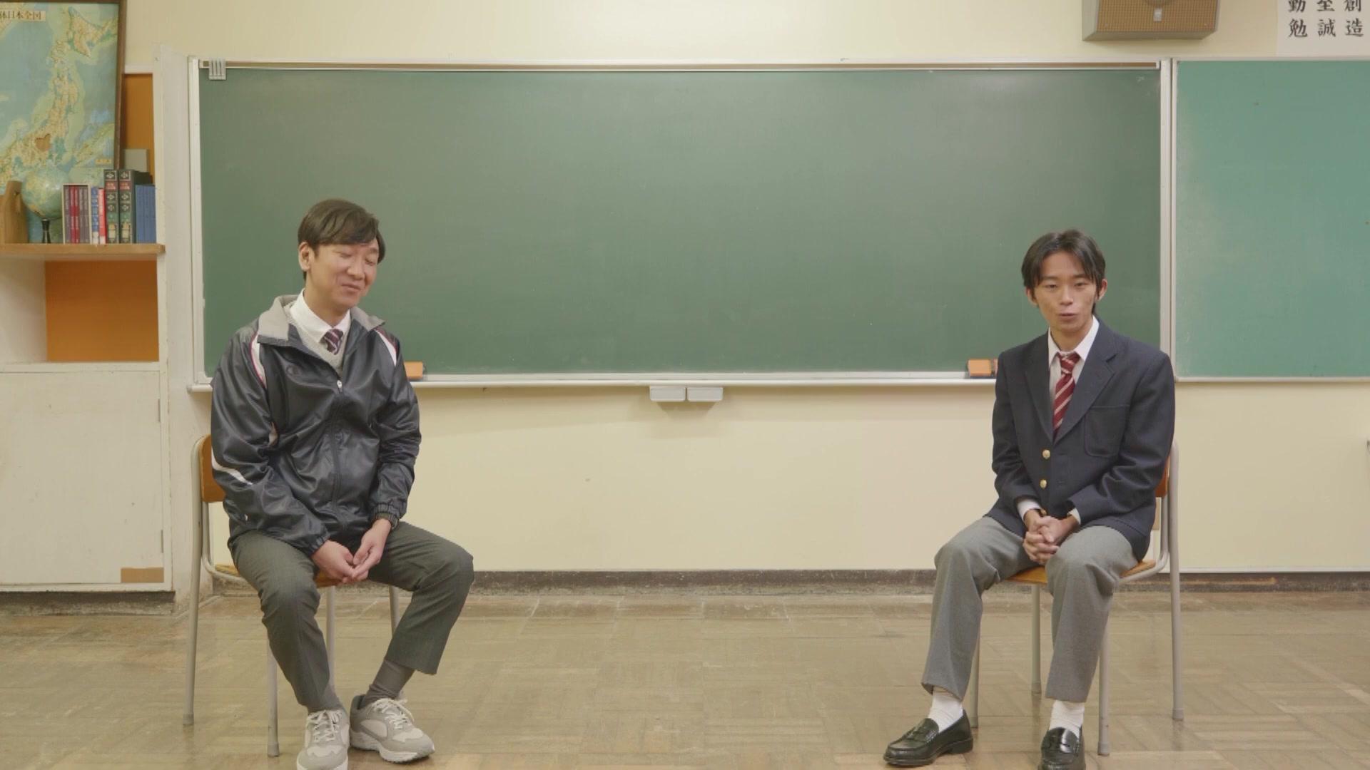 清 史郎 学校 加藤