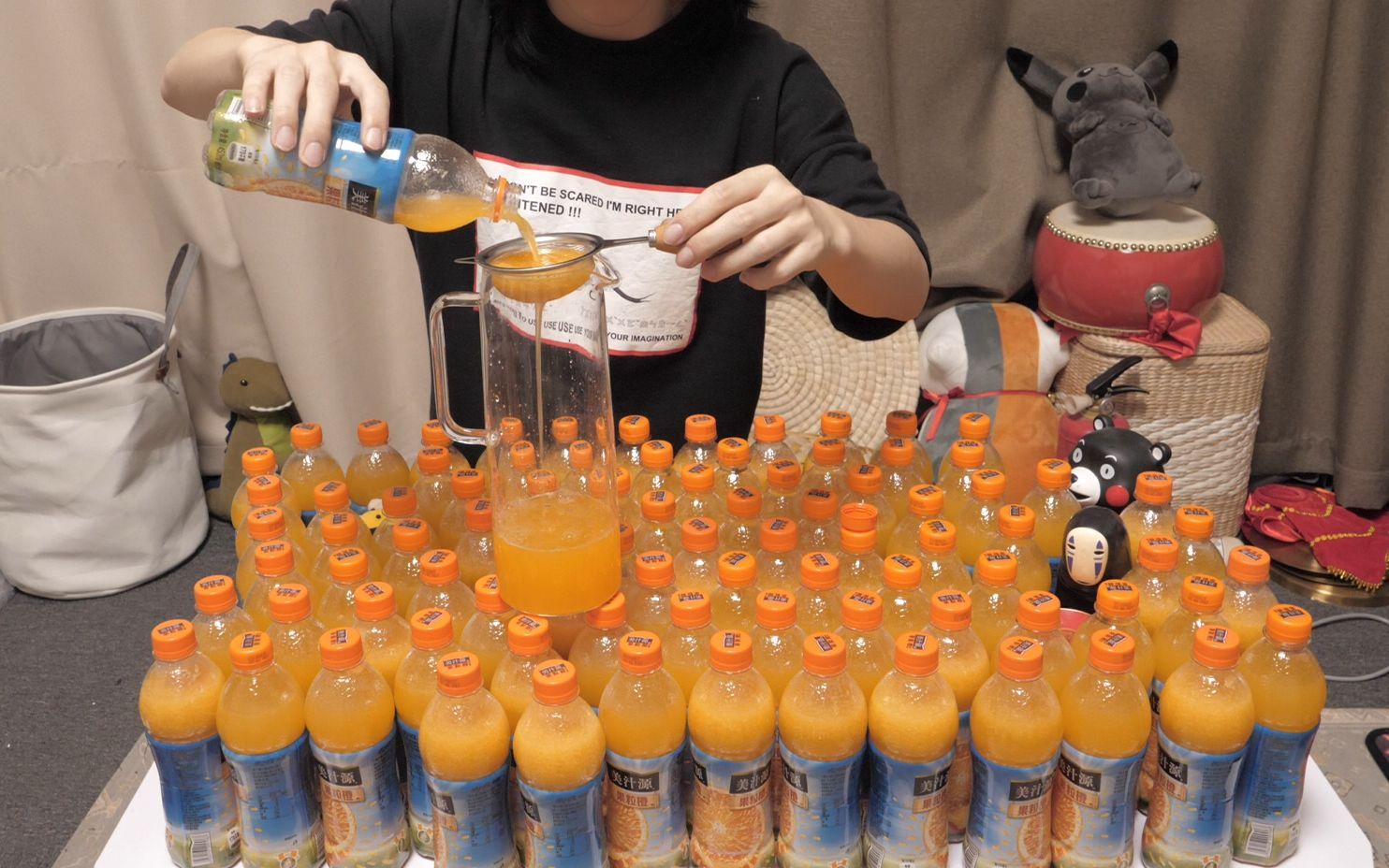 """尝试把100瓶""""果粒橙""""过滤后,到底能有多少果粒?"""