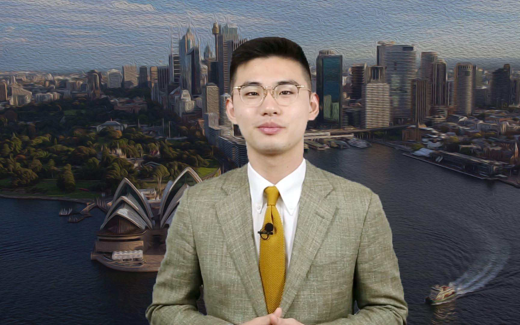 骁话一下:不理性很精分的澳大利亚
