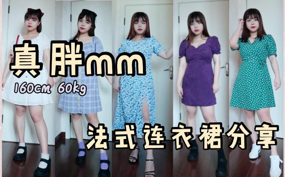 Kgs 60 160 cm 160 cm