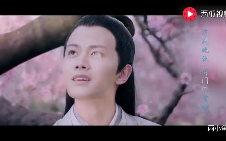 天乩_首曝插曲_白夭夭_许宣上演跨越千年的曲折爱恋!