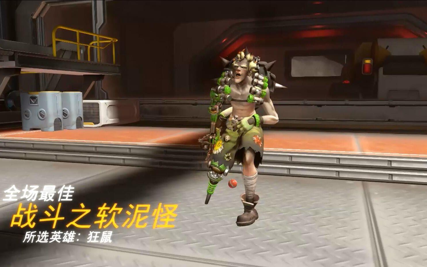 【夏风】37级大佬狂鼠疯了(日常三杀加炮台)图片