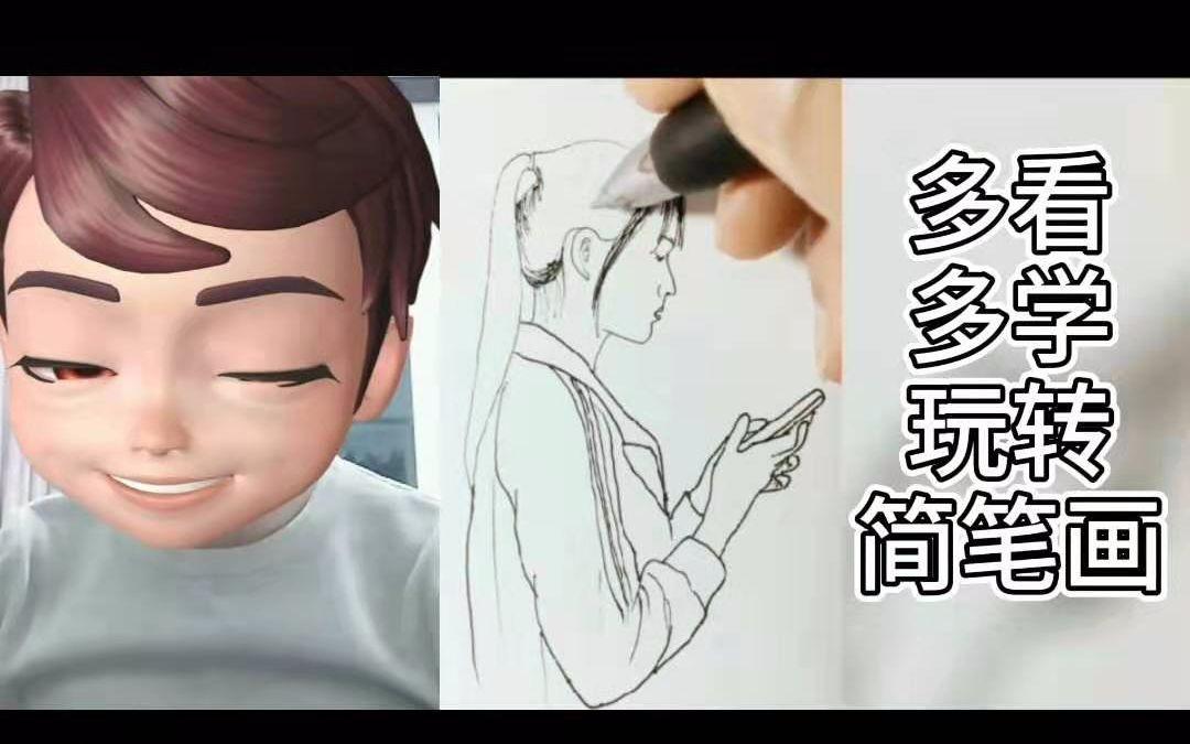 活动作品几分钟轻松画出一幅简笔画,看大神是如何操作的