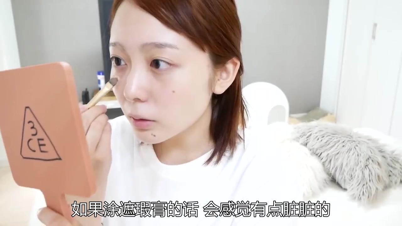 【每日妆容】近期常画的透明感爆棚小清新妆!